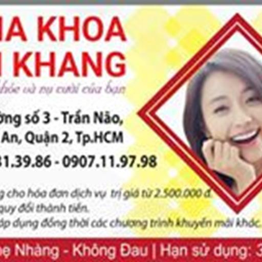 Nha Khoa An Khang Quận 2 - Nơi tin cậy của mọi gia đình