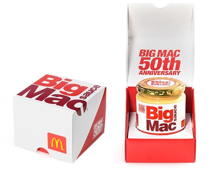 Kỷ niệm 50 năm Big Mac, McDonald's ra mắt bộ sưu tập đồng hồ, mũ và lọ sốt