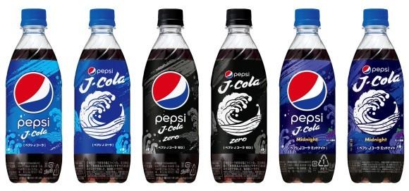 Pepsi ra mắt quảng cáo mới hoành tráng