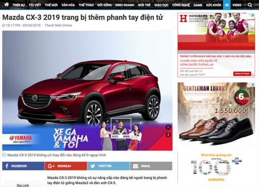 Xu hướng quảng cáo trực tuyến 2018 - Quảng cáo tự nhiên theo hình ảnh