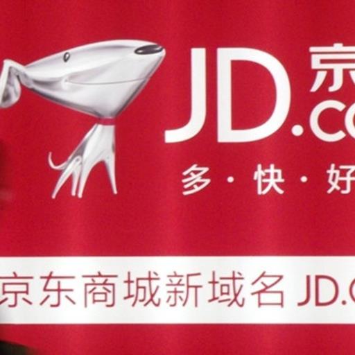 Google rót 550 triệu USD cho hãng Trung Quốc JD.com